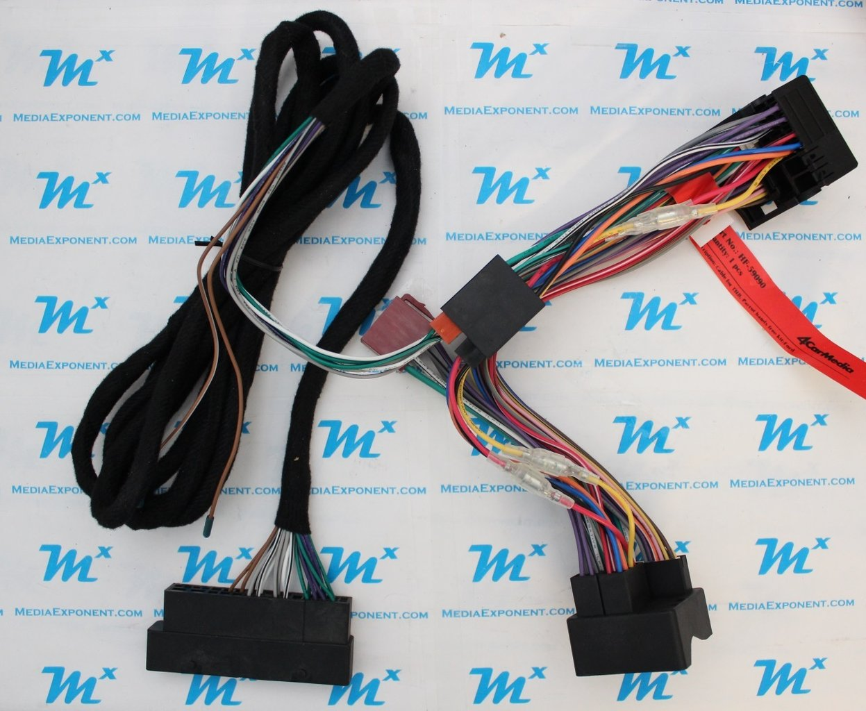 Car mode specific active system adapter wiring harness for ... Head Unit Specific Wiring Harness on